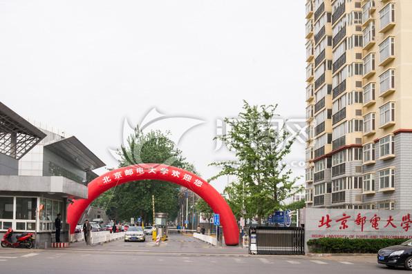 北京市邮电部师范学校 全自动洗脱机